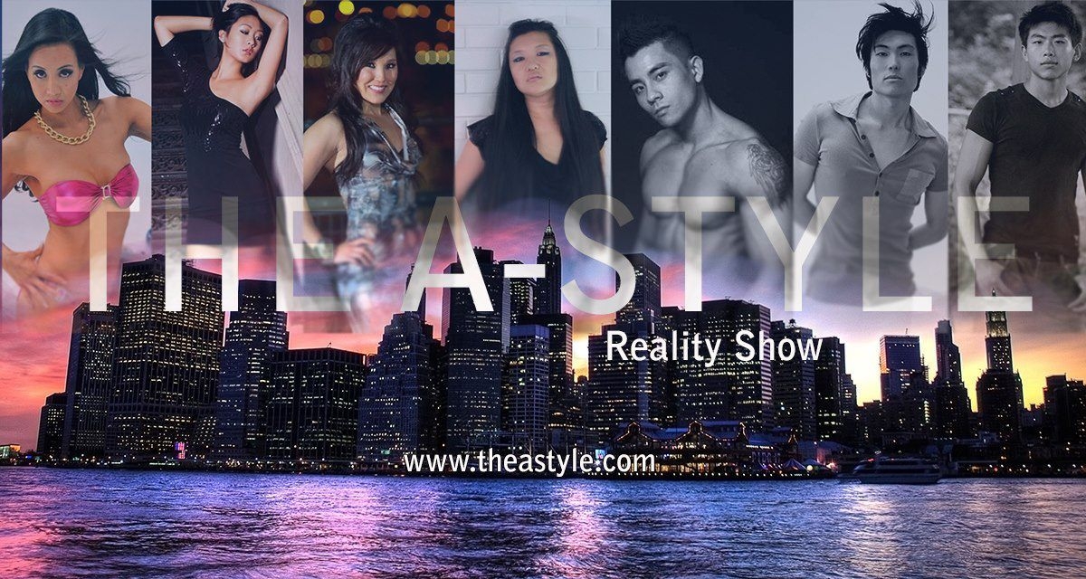 The A-Style Reality Show