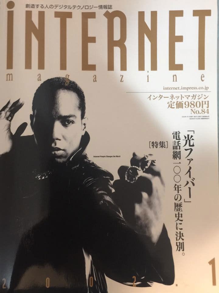 Internet Magazine