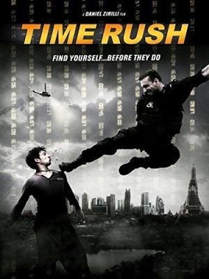 Time Rush