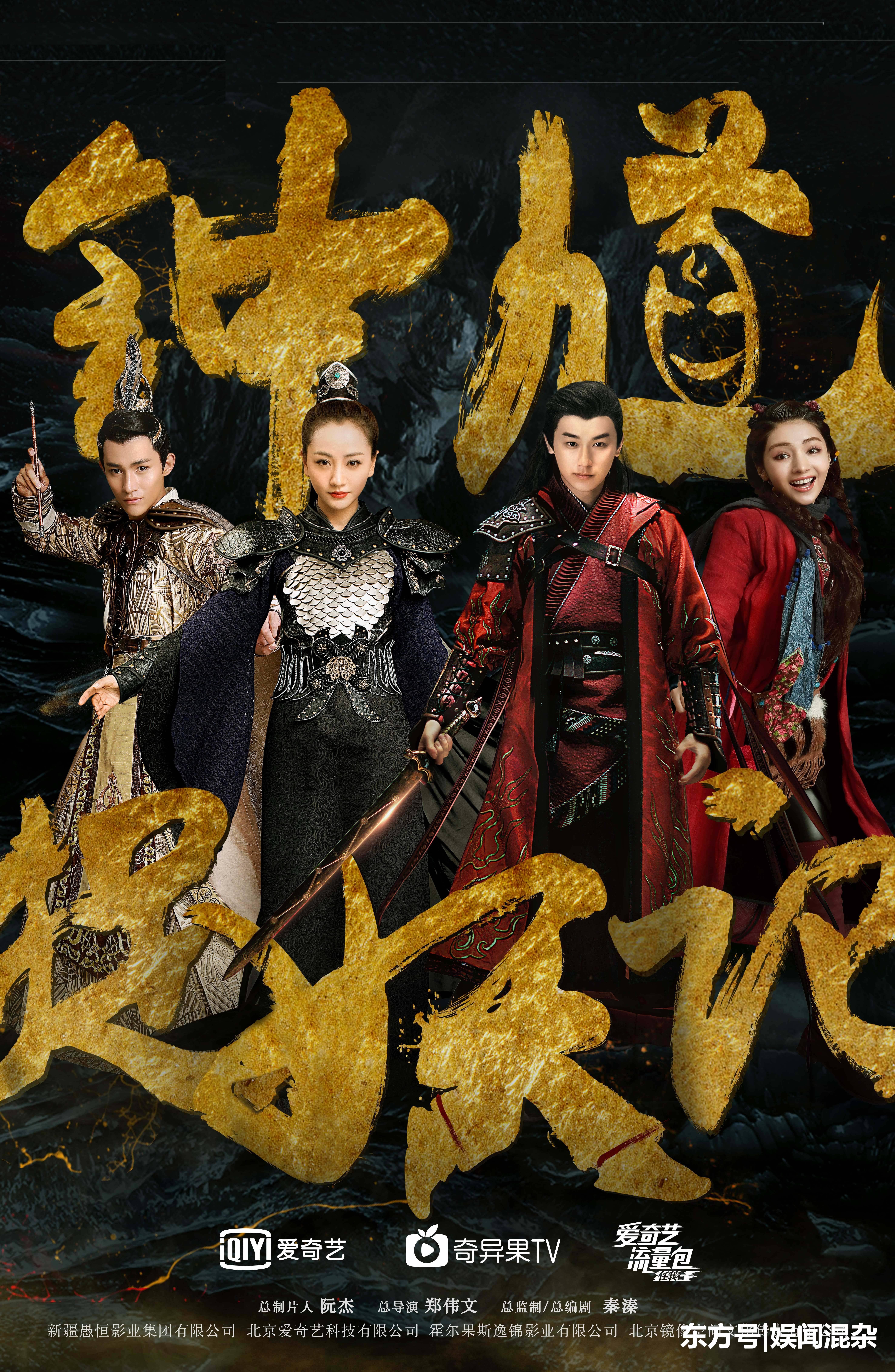 ZhongKui (2018)