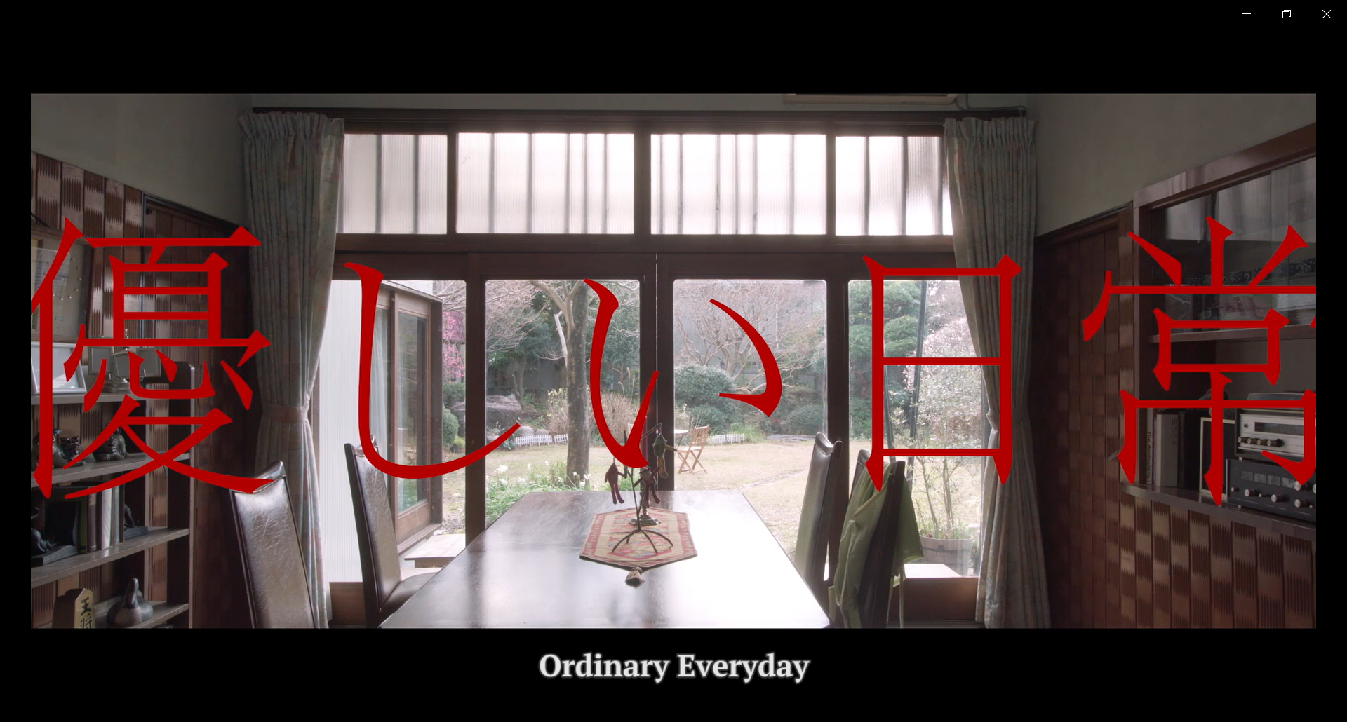 Ordinary Everyday