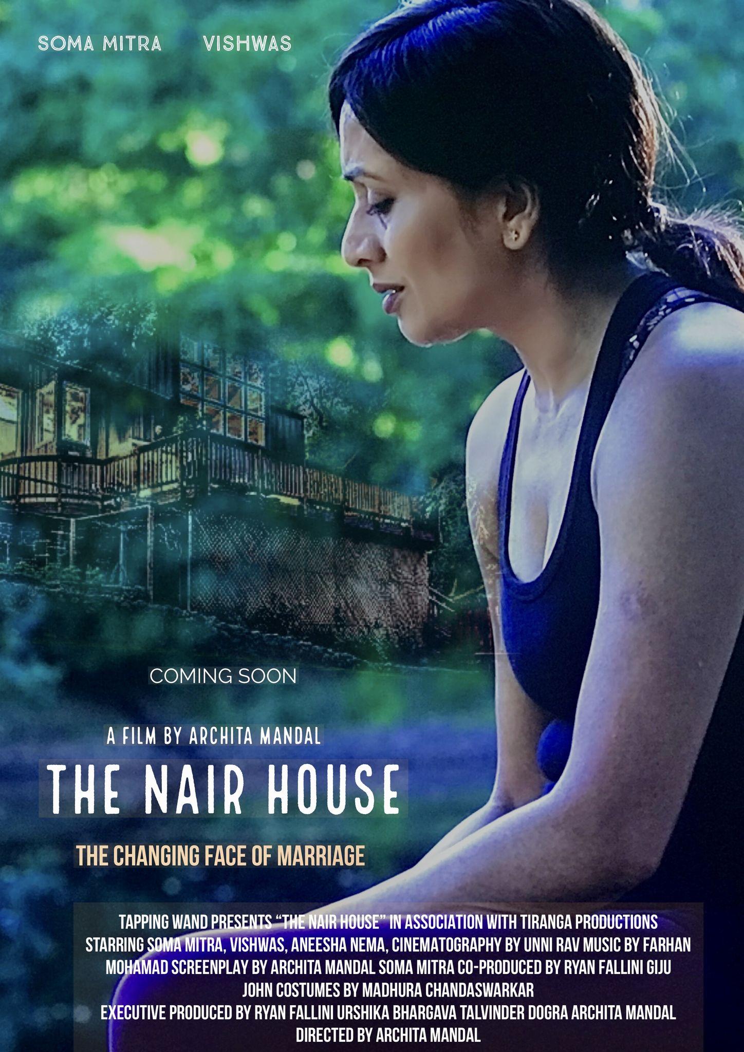 The Nair House