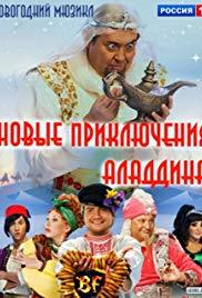 Novye priklyucheniya Aladdina