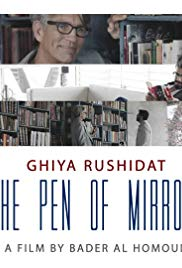 Pen of Mirrors