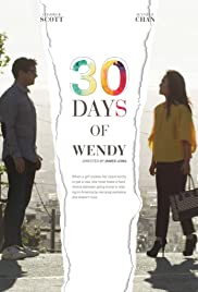 30 Days of Wendy