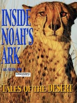 Inside Noah's Ark: Tales of the Desert