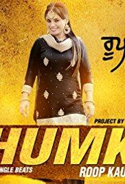 Roop Kaur: Thumke