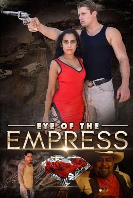 Eye of the Empress: Playing Pool