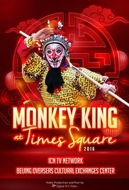 Monkey King at Times Square