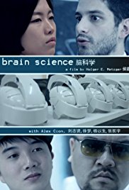 Brain Science