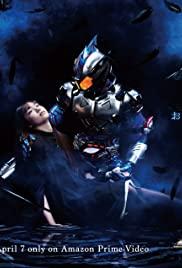 Kamen Rider Amazons