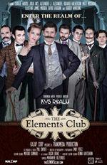 The Elements Club: Segment 01