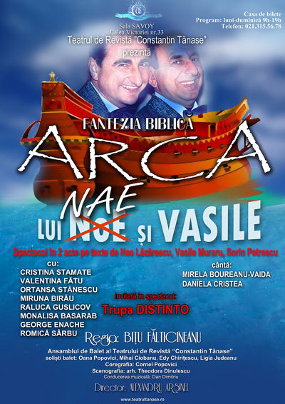 The Ark of Nae and Vasile