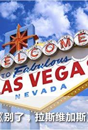Farewell Las Vegas