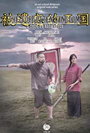 The Forgotten Kingdom: A Kung Fu LARP Story