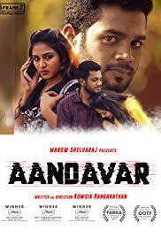 Aandavar