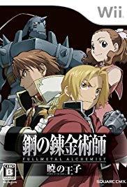 Fullmetal Alchemist: Prince of the Dawn