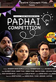 Padhai Competition