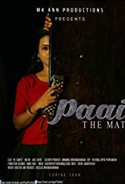 Paai - The mat
